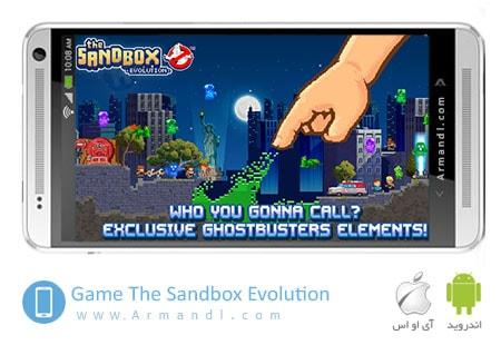The Sandbox Evolution