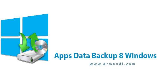 Windows 8 Apps Data Backup