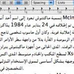 Arabic Writer