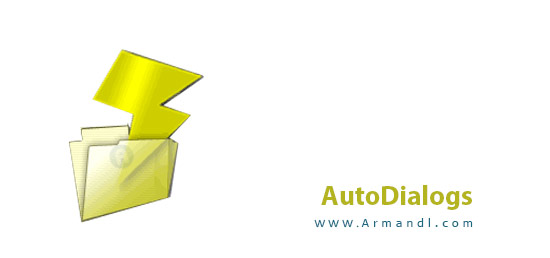 MetaProducts AutoDialogs