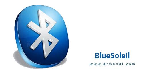 BlueSoleil width=