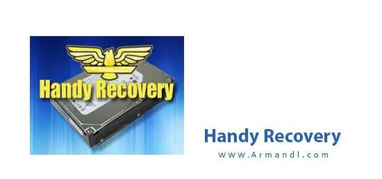 SoftLogica Handy Recovery width=