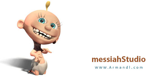MessiahStudio