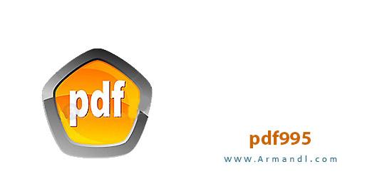 Pdf995