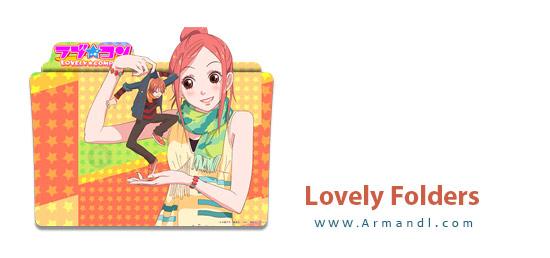Lovely Folders