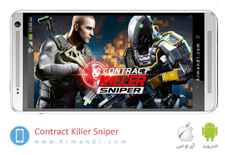 Contract Killer: Sniper 6.1.1