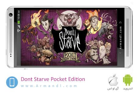 Don't Starve Pocket