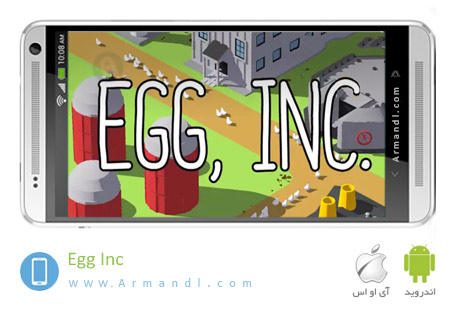 Egg Inc