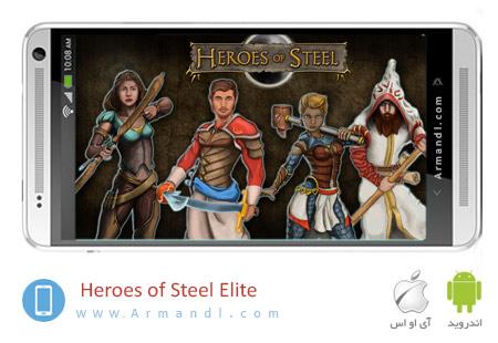 Heroes of Steel Elite