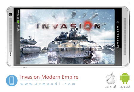 Invasion Modern Empire