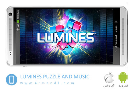 LUMINES PUZZLE AND MUSIC