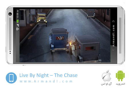 Live By Night – The Chase