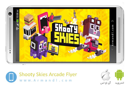 Shooty Skies Arcade Flyer