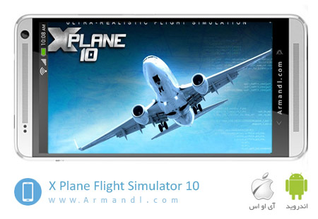 X Plane 10 Flight Simulator