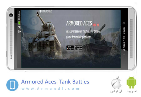 Armored Aces – 3D Tank Battles