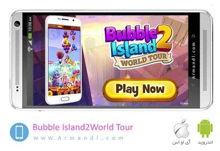 Bubble Island 2: World Tour