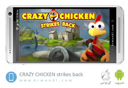 CRAZY CHICKEN strikes back