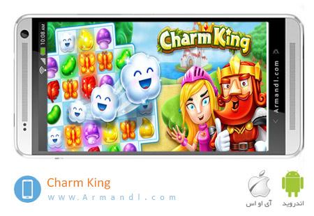Charm King