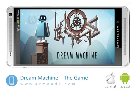 Dream Machine – The Game