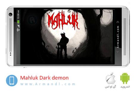 Mahluk: Dark demon