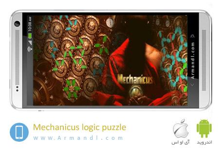 Mechanicus logic puzzle