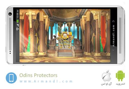 Odins Protectors