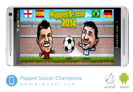 Puppet Soccer Champions 2014