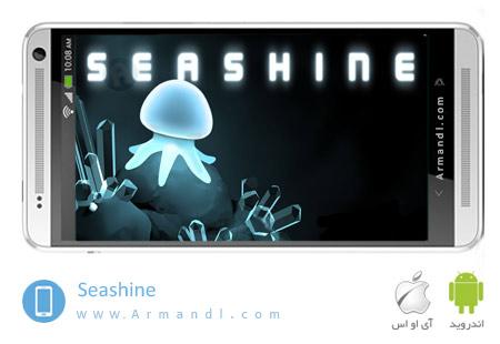 Seashine