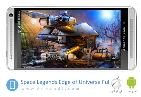Space Legends:Edge of Universe Full