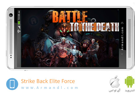 Strike Back: Elite Force