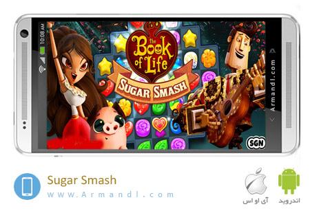 Sugar Smash