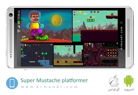 Super Mustache platformer