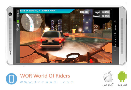 WOR World Of Riders