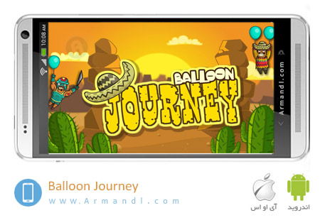 Balloon Journey