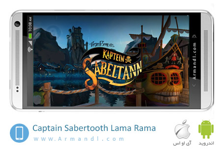 Captain Sabertooth Lama Rama
