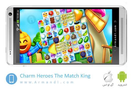 Charm Heroes
