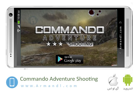 Commando Adventure Shooting