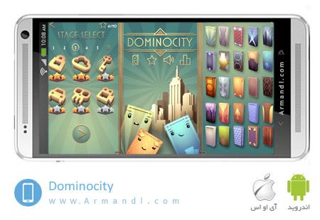 Dominocity