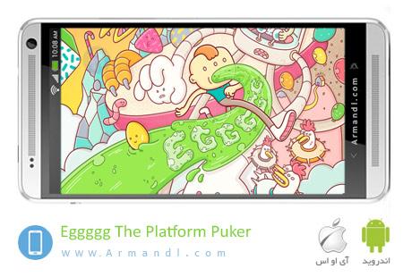 Eggggg The Platform Puker