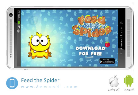 Feed the Spider