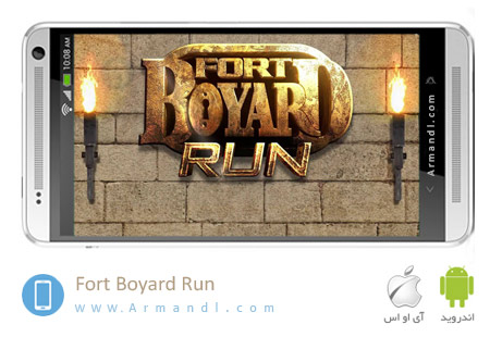 Fort Boyard Run