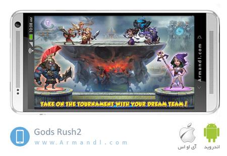 Gods Rush 2