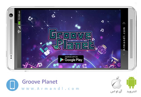 Groove Planet