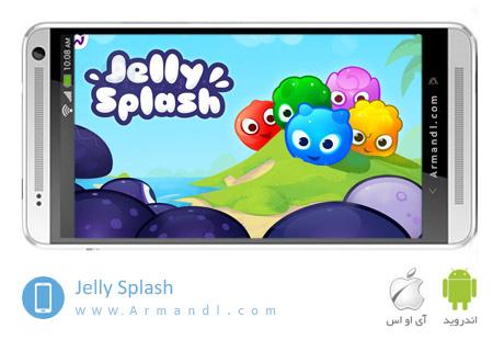 Jelly Splash