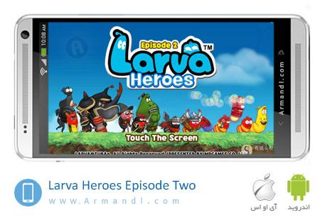 Larva Heroes : PVP Online