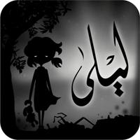 Liyla and The Shadows of War 1.0 بازی لیلا و سایه های جنگ برای موبایل