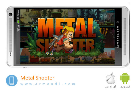 Metal Shooter