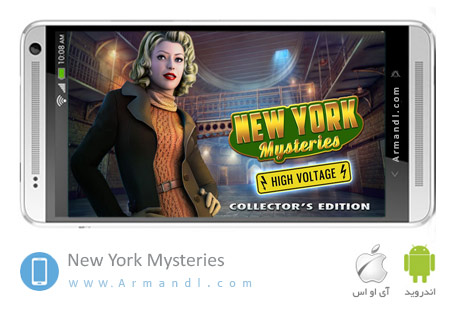 New York Mysteries 2 Full