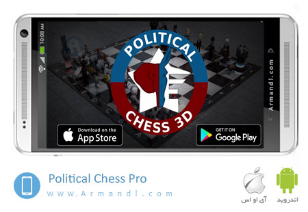 Political Chess Pro