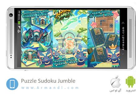 Puzzle Sudoku Jumble